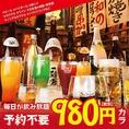 仲間内での飲み会や会社宴会にも最適な単品飲み放題は980円(税抜)~♪どれだけ食べても3000円(税別)