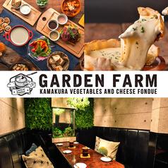 新宿ガーデンファーム 新宿東口店の写真