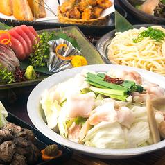 博多もつ鍋 馬肉 九州自慢 沼津店のおすすめ料理1