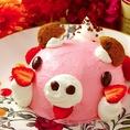 世界に一つ!誕生日ケーキver.5《ぶた》