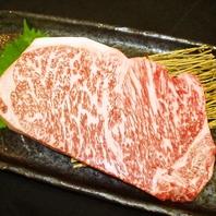 希少価値の高い最高級の肉