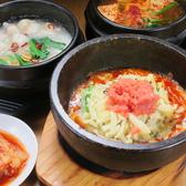 韓流居酒屋ホランモン 保土ヶ谷のおすすめ料理3