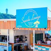 江ノ島 BBQ 海の家 Seaside Lounge