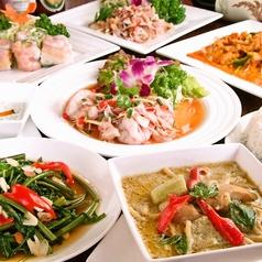 ブア デ タイ Bua de Thaiの写真