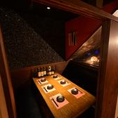 2名様~4名様までご利用可能な扉で仕切られた個室空間♪ソファー席でお子様連れのお客様もご安心してご利用頂けますので、ご家族でのお食事やママ会などにも最適です♪天文館で居酒屋をお探しならお料理の美味しい個室居酒屋【トライジン】へ是非お電話ください★単品・コース両方に使用できるお得なクーポンを多数配布中!
