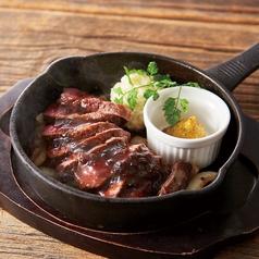 料理メニュー写真熟成大麦牛のステーキ