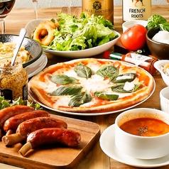 COPA Dining&Loungeのおすすめ料理1