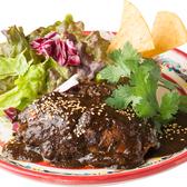 Mexican Dining AVOCADO 新宿三丁目店のおすすめ料理3