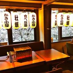 かき小屋フィーバー 京都三条木屋町店の雰囲気1