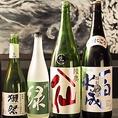【週替わりの日本酒】全国各地より取り揃えた日本酒を常備6種類以上ご用意しております。お料理と合わせてお楽しみ下さい。