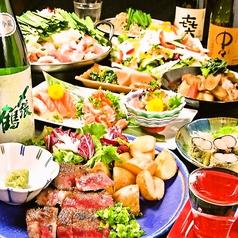 木村屋本店 新橋レンガ通りのおすすめ料理1