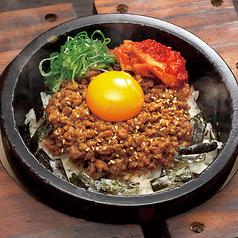 料理メニュー写真【期間限定半額対象】とろ~りたまごの鶏そぼろ石焼飯