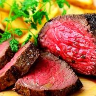お肉がウマい!!