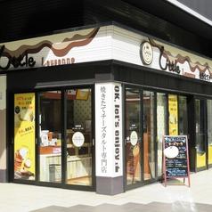 リトルローザンヌ イオン岡山店の雰囲気1