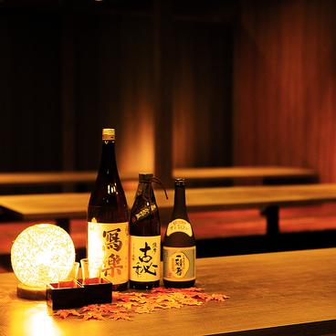 個室と肉と野菜 葵酒 aoizake 鶴橋駅前店の雰囲気1