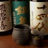 【やまかしのこだわり2】地酒は名高い「十四代」「田酒」「飛露喜」に加え、「鍋島」など近年注目の日本酒もしっかりと揃えており、お客様のお好みに合わせたチョイスも行います。