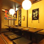 農家と漁師の台所 北海道知床漁場 東陽町店の雰囲気2