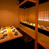 三芳や 赤坂店の雰囲気3