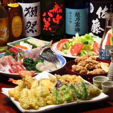 海鮮居食屋 日本海 北の宿