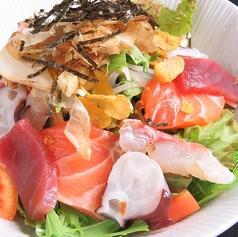 特製 花菜サラダ