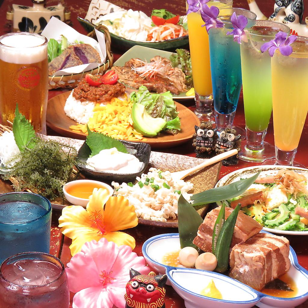 沖縄居酒屋 イーチャー島 八王子|店舗イメージ1