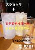 串陣 東青梅店のおすすめポイント1