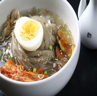 ken特製冷麺
