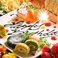 誕生日・記念日に♪メッセージプレートをサービス致します♪主役にサプライズプレゼントにどうぞ♪歓送迎会や、入学・卒業・結婚・出産など、様々なお祝いのシーンにお役立て下さい!!【博多/居酒屋/女子会/宴会/誕生日/記念日】