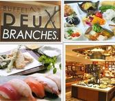 八菜 ドゥ ブランシェ DeuxBranches 静岡駅のグルメ