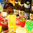 1のつく日、火曜日はONEの日♪アルコール全品100円!!スミノフ、ヒューガルデンビール、レッドブルなども100円!!(ピッシャー・ボトル・カラフェを除く)※金・土・祝前、12月は除きます。