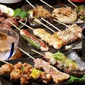 炭火串焼 えんのおすすめ料理2