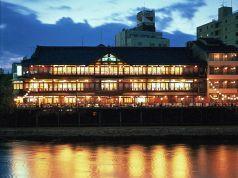 料理旅館 鶴清の写真
