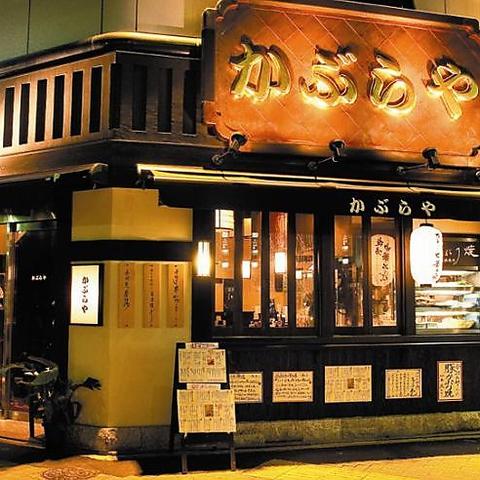 【歓送迎会にお勧め♪】名古屋を代表する居酒屋♪名古屋飯…五島列島の鮮魚が自慢!!