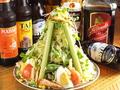 料理メニュー写真クマリサラダ