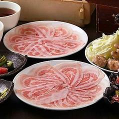 大阪豚しゃぶの会 福島邸の写真