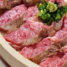 旬魚酒彩 ひなたぼっこのおすすめ料理1