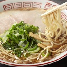 粉もんや 八じゅう 渋谷店のおすすめランチ2