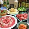 神楽坂 焼肉 三味亭 北町店のおすすめポイント3