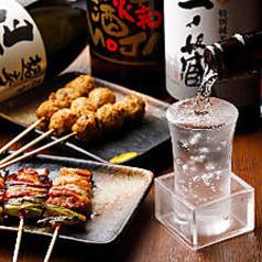 串焼楽酒 MOJA 古川店のコース写真
