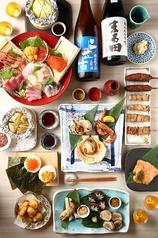 北海道大衆酒場さぶろう 北口店のおすすめ料理1