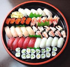 新海寿司のコース写真