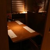4名で使える半個室があります、少人数でもプライベートな雰囲気でお楽しみいただけます。