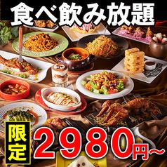 ザ ロックアップ 札幌ノルベサ店のおすすめ料理1