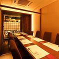 10名様用テーブル個室です。