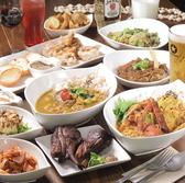 呑めるカレー屋 Bonga's Curry&Dining ボンガズカレー&ダイニングの詳細