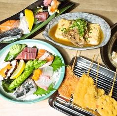 串カツ 海鮮 おでん 大衆酒場 ヒャッポのおすすめ料理1