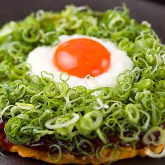 お好み焼 鉄板焼 春道のおすすめ料理1