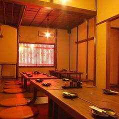 九州 かし○や 福島店の雰囲気1