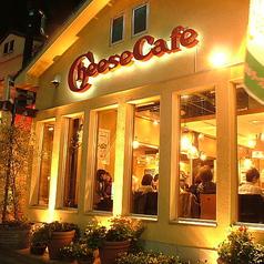 チーズカフェ cheese cafeの雰囲気1