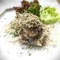 定番!ゴルゴンゾーラのポテトサラダ。380円。